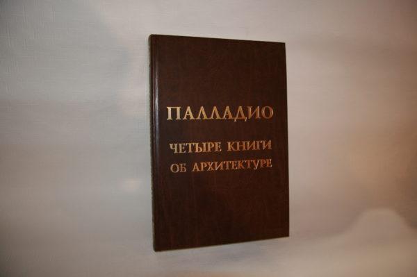 IMG_1881