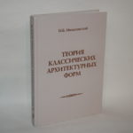 IMG_1944
